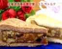 ヒルナンデス「鉄板土産売れ筋ランキング」第1位『御菓子処すだ』エンガトルテ