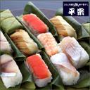 奈良・柿の葉寿司/平宗